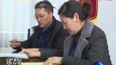 贵南 泽库两县签订草原管护责任书