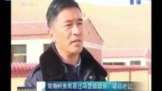 海南新闻联播 20190228
