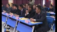 杂多县政府召开全体(扩大)会议暨廉政工作会议