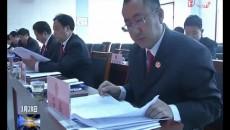 玉树中院召开全州基层法院党组书记党建工作汇报会