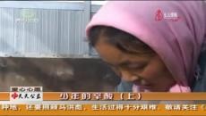 天天公益 20190315