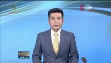 青海新闻联播 20190320