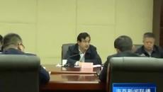 海西州与青海机场有限公司召开工作座谈会