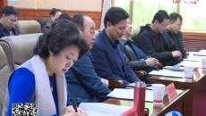 张文魁主持召开十三届海南州委第64次常委会