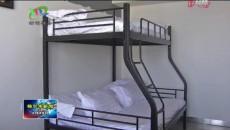 海西州首家电竞酒店落户格尔木市