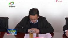 王勇以普通党员身份参加市委办公室党支部党员大会