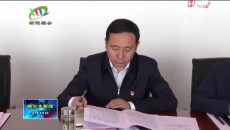 格尔木新闻联播 20190319