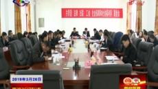 果洛州政协委员分组讨论政府工作报告