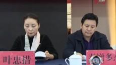黄南新闻联播 20190308