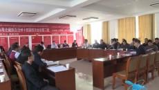 海北州政协委员分组讨论政府工作报告