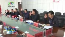 格尔木市十四届人大常委会召开第二十一次会议
