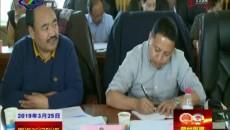 果洛州政协委员分组讨论州政协常委会工作报告和提案工作情况的报告