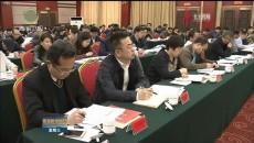 """""""学习强国""""学习平台推广运用工作暨管理员培训会议在西宁召开"""