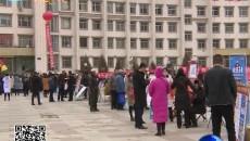 """海南州举办""""3·15国际消费者权益日""""集中宣传活动"""