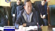果洛州政府领导前往州人大常委会机关拜访座谈