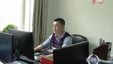 黄南州市场监管局第三个新组成单位挂牌成立
