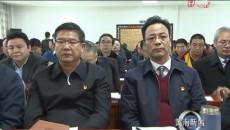 黄南州召开2018年度目标责任考核大会