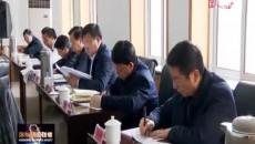 王林虎一行赴省发展改革委汇报对接工作