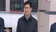海东市政务服务监督管理局挂牌成立