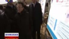省委书记王建军在果洛调研指导工作