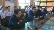 山东滨州市医疗专家团队进驻祁连县人民医院开展帮扶
