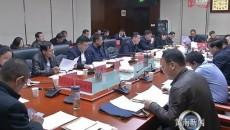 黄南州召开2019年一季度项目投资调度会