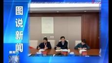 王华杰带队赴北京市妇联衔接对口帮扶工作
