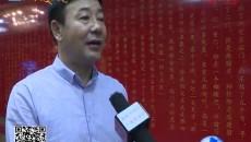 海南州黄河文化旅游资源推介会走进山东济南