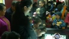 """黄南州图书馆举办""""4.23""""世界读书日系列宣传活动"""