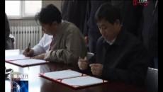 玉树州与北京市延庆区举行玉树对口高中班签约仪式