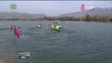 青海·贵德第十四届黄河文化旅游节今天开幕