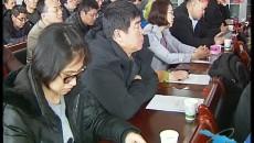 山东省卫生援青临时党支部卫生援青工作组正式成立