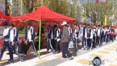 """黄南州举行""""全民国家安全教育日""""主题宣传活动"""