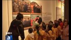 玉树市第六幼儿园组织学生参加地震遗址纪念馆