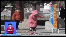 说叠词会影响孩子语言发育吗?
