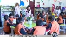 同仁县图书馆开展读书分享活动