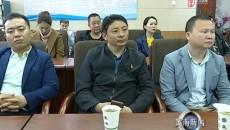 """黄南州举办""""普惠金融企业行""""宣介会"""