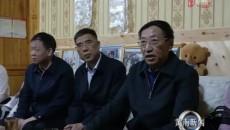 全国政协农业?#22242;?#26449;委员会组团来黄南州视察