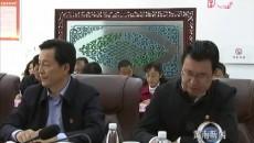 黄南州委退役军人事务 工作领导小组召开第一?#20301;?#35758;