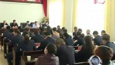 黄南州治理超限超载工作会议召开
