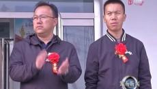 黄南州义务教育阶段师资培训基地及普通话水平测试站举行挂牌仪式