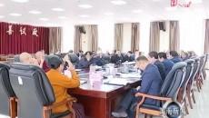 黄南州政协十三届委员会召开第十二次常委会议