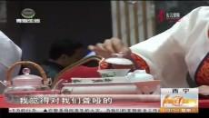 青海省首届茶?#21344;?#33021;大赛在西宁举办