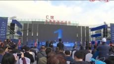 海北州组团参加2019青海文化旅游节暨中国西北旅游营销大会