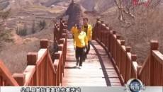 尖扎县举行春季徒步赛活动