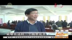 民和县举办甘青两省书法交流活动