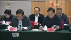 全省扫黑除恶专项斗争领导小组第六次(扩大)会议召开