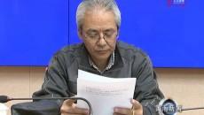 黄南州国土绿化动员大会召开