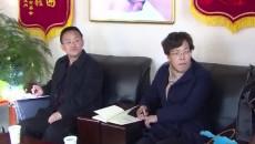 杜萍在祁连县调研社会保障及就业创业工作