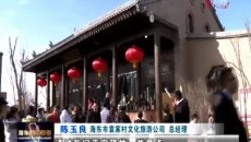 青海旅游 从平安驿出发